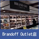 J&B Outlet 店